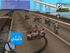 تحميل لعبة gta 10 للكمبيوتر كاملة برابط واحد مضغوطة من ميديا فاير مباشر مجانا